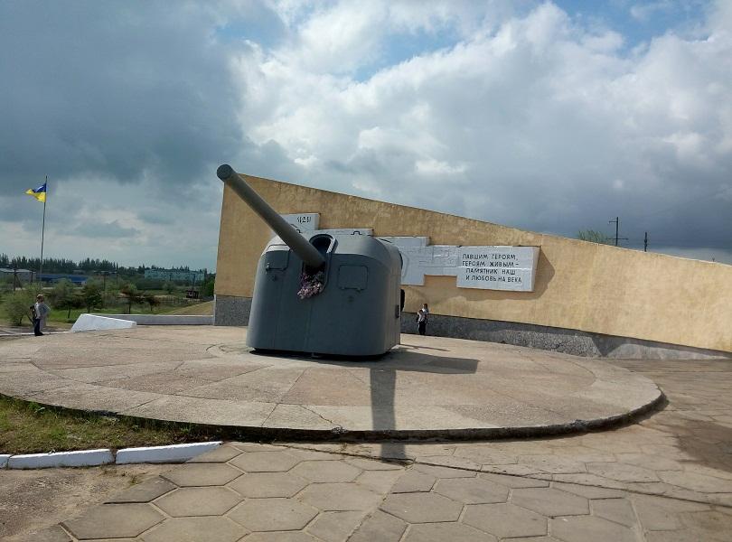 Мемориал Пушка