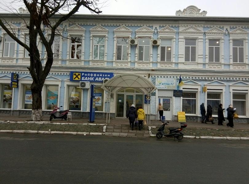 Здание филиала Санкт-Петербургского международного коммерческого Банка