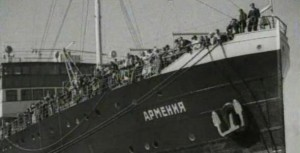 Теплоход Армения