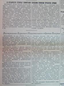 IMG_1193-Pravda-12.05-1946(4).jpg