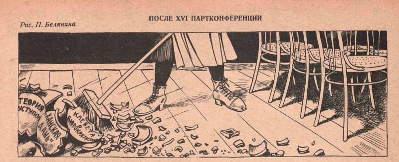 1939013_800.jpg