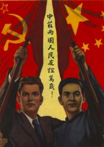 195103_中苏两国人民友谊万岁_伊万诺夫作.png