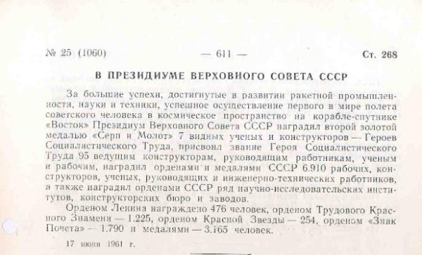Nagrada61-A.png