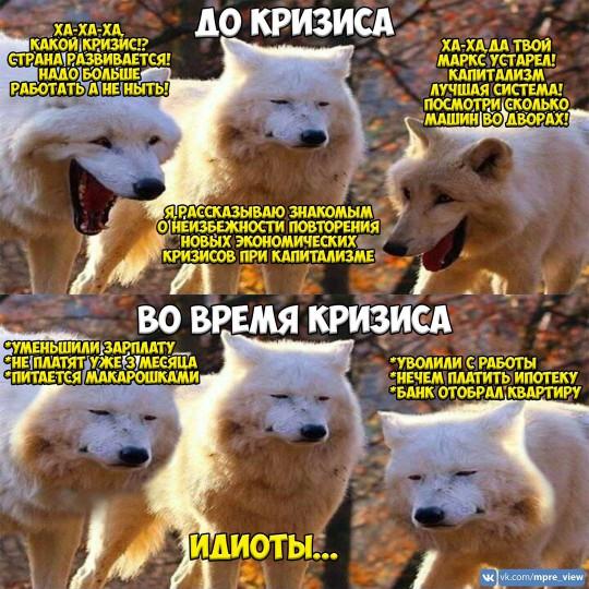 Изображение взято с https://twitter.com/alexander_vt