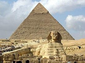 Большая пирамида в Гизе. Вот на что тратились древнеегипетские богачи.