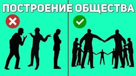 Изображение взято с сайта pinterest.ru