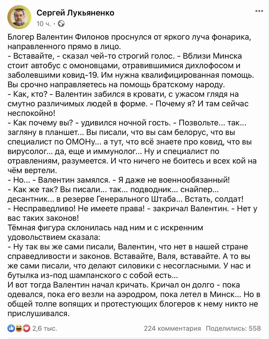 Взято с twitter.com/sheffchenkoyuri