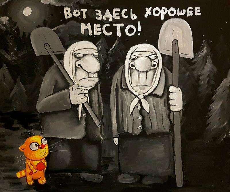 Изображение взято с сайта calendar.fontanka.ru