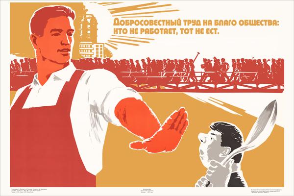 Изображение взято с сайта st-dialog.ru
