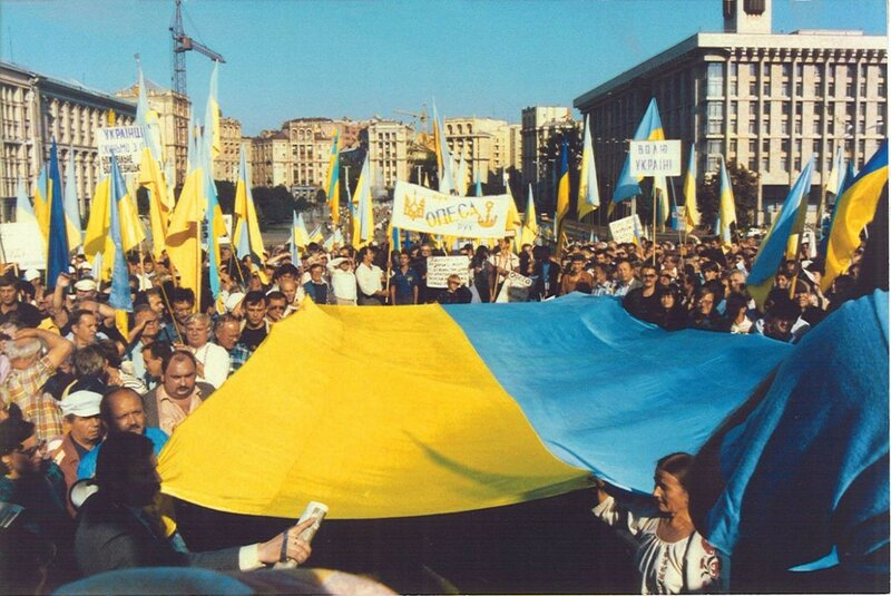 August 24, 1991 The scene on Kyiv_s October Revolution Square