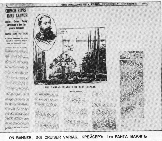 Varyag Newspaper