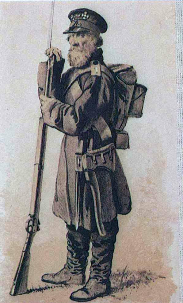 1812_IV_HR_SanktPeterburgskoe_opolchenie