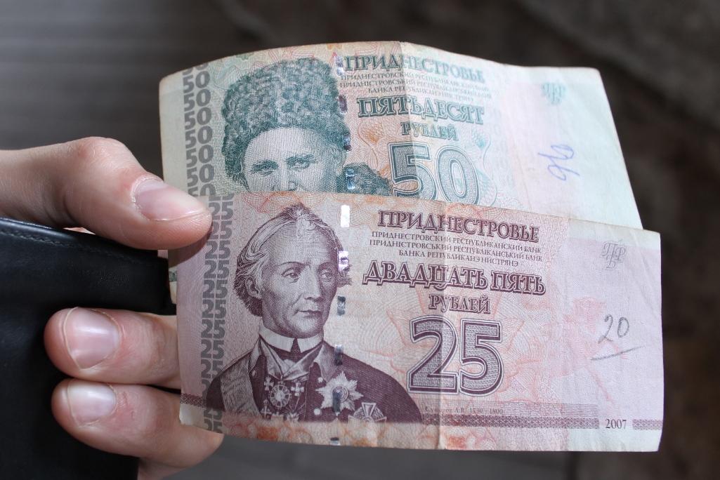 Интересные картинки про деньги чрезвычайно