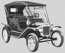 первый форд мал
