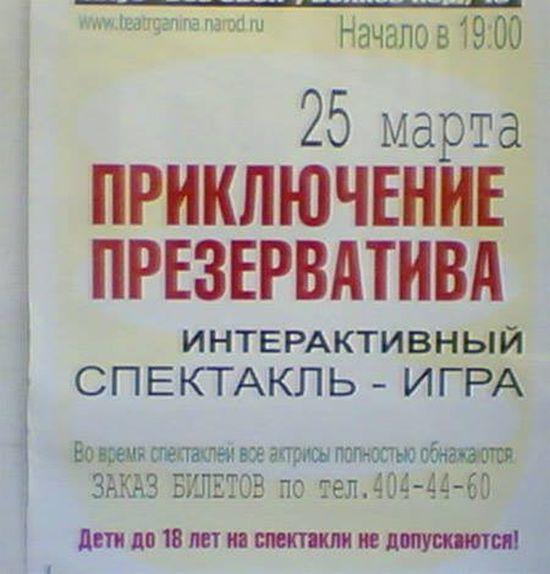 1369804401_podborka_94