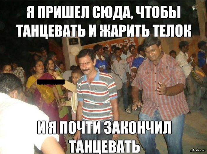 1369868609_podborka_07