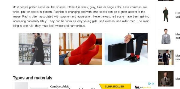 красные носки