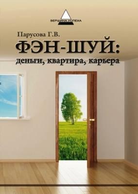 libro88