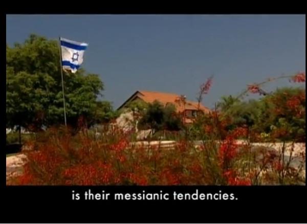 Gaza_frame2