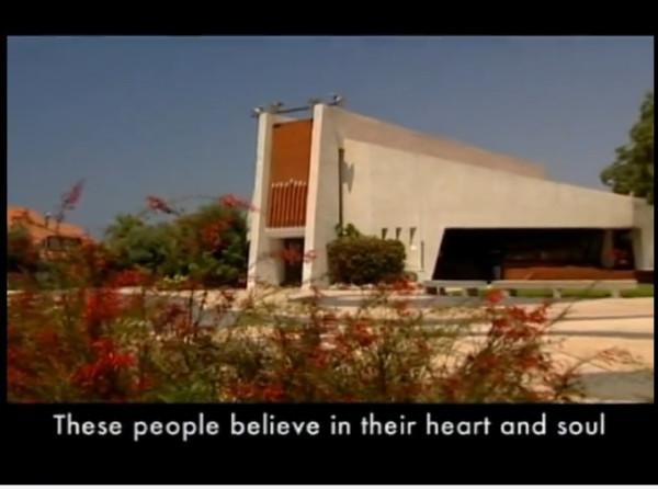 Gaza_frame3