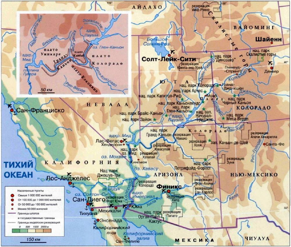 Колорадо где находиться