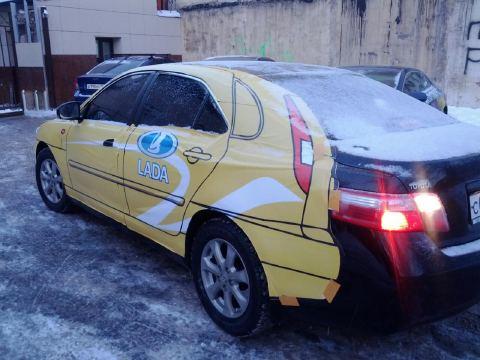 Лада-Королла 2012 года, автомобили, фото новинки