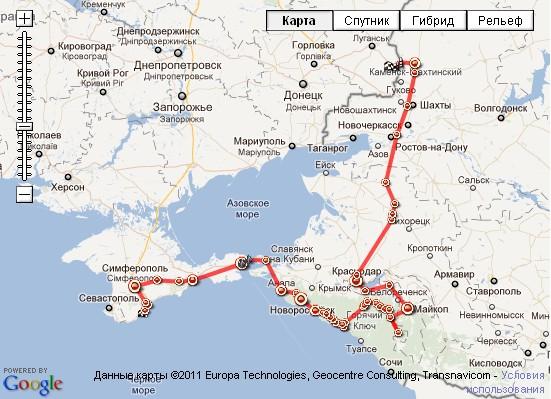 билеты москва симферополь автобус: