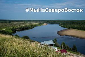 Путешествие по Уралу, Пермскому краю и республике Коми