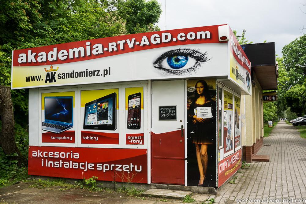 Польская реклама