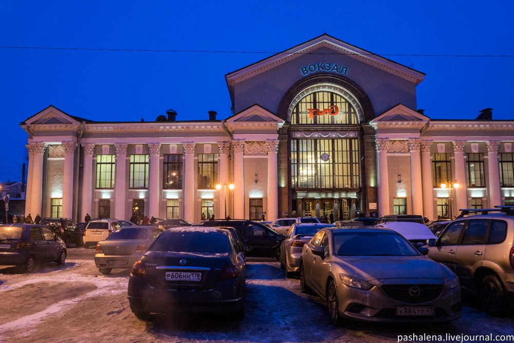 Вокзал в Выборге