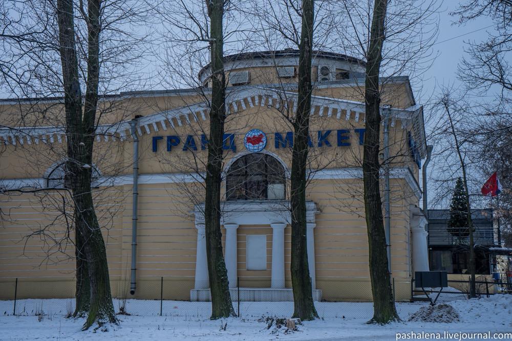 Гранд Макет России в Санкт-Петербурге