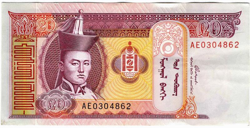 чеканка монет 1992