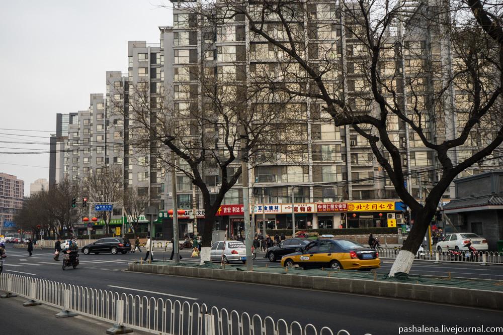 улица Пекина