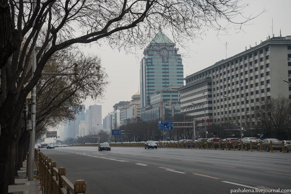 Пекин 2017