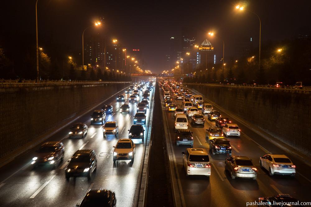 транспорт Пекина