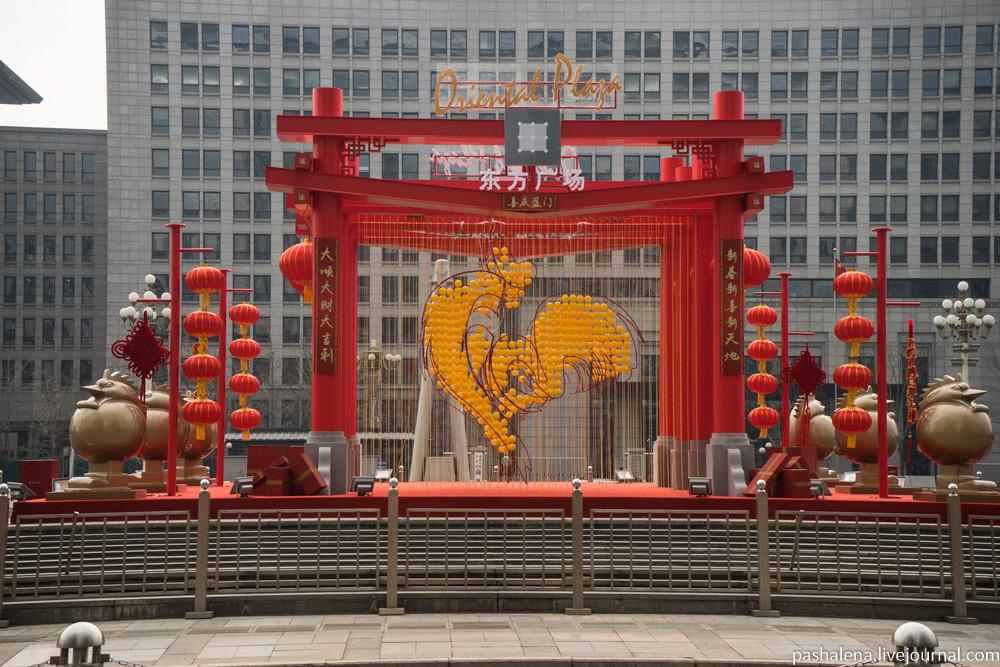 Новый год в Пекине
