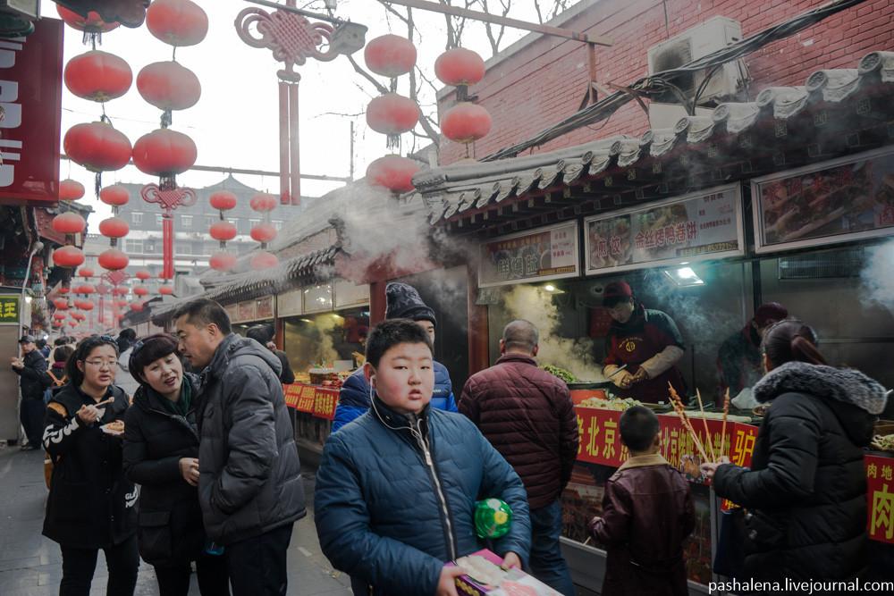 еда в Пекине