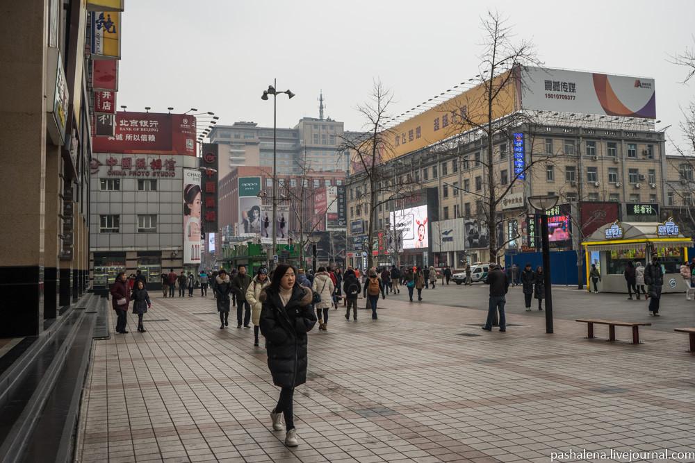 пешеходная улица в Пекине