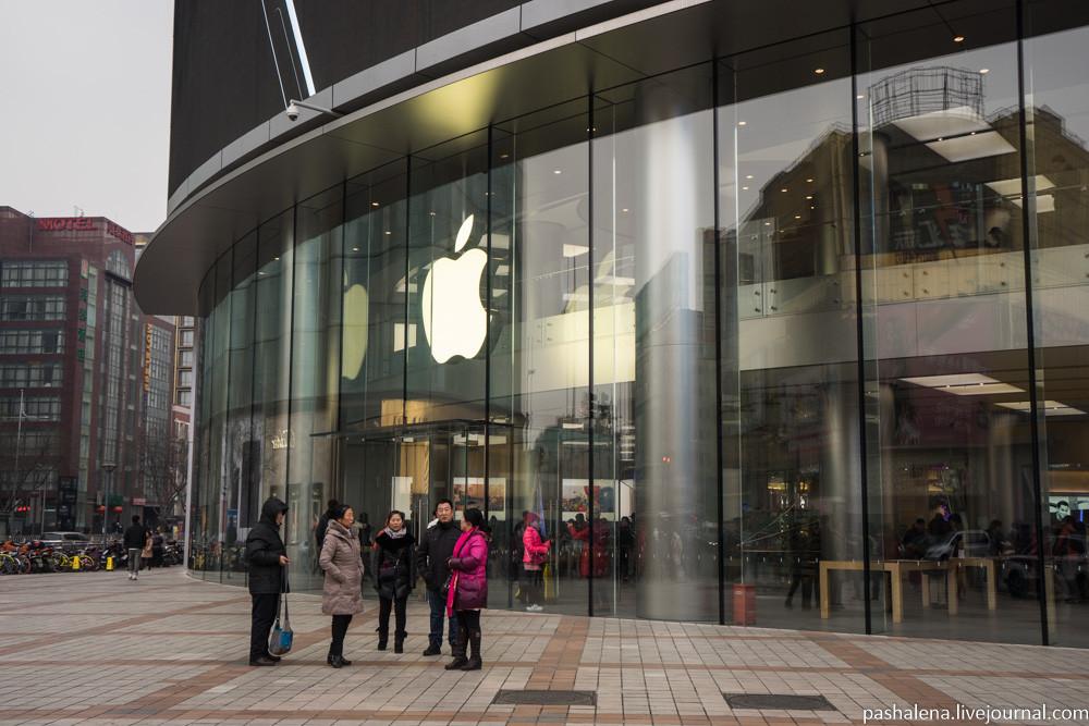 офис Apple в Пекине
