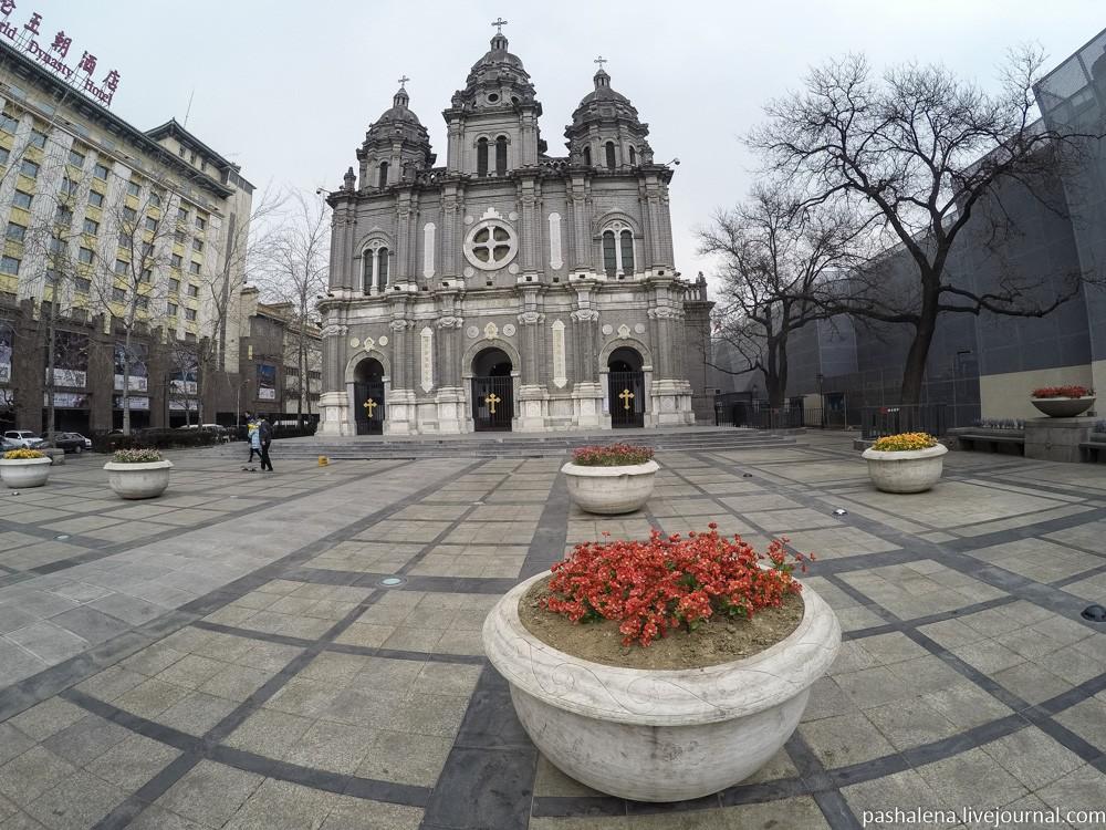 собор Святого Иосифа
