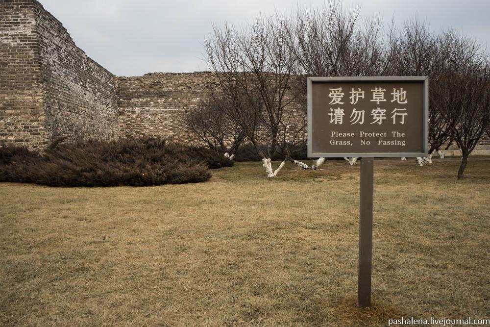 Китай запреты