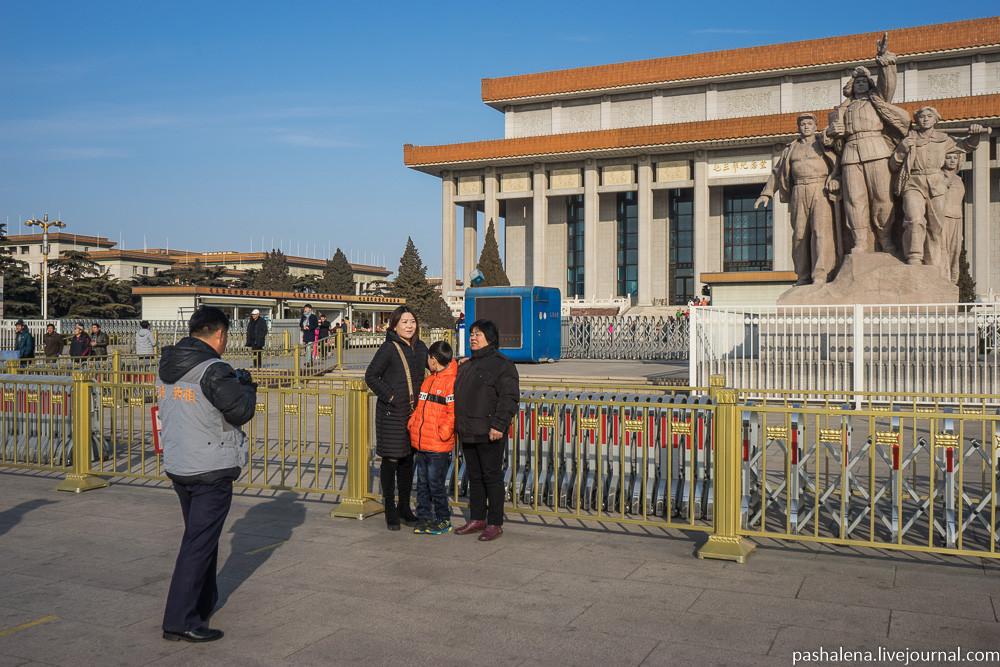 мавзолей Мао Цзедуна