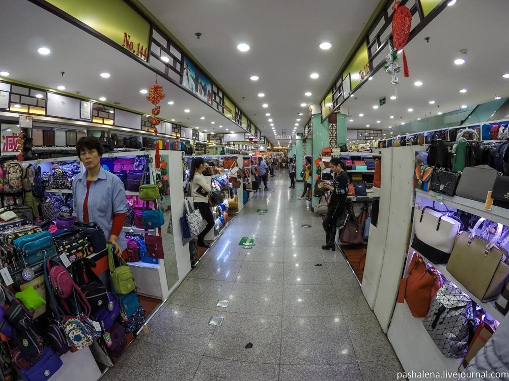 Шоппинг в Пекине