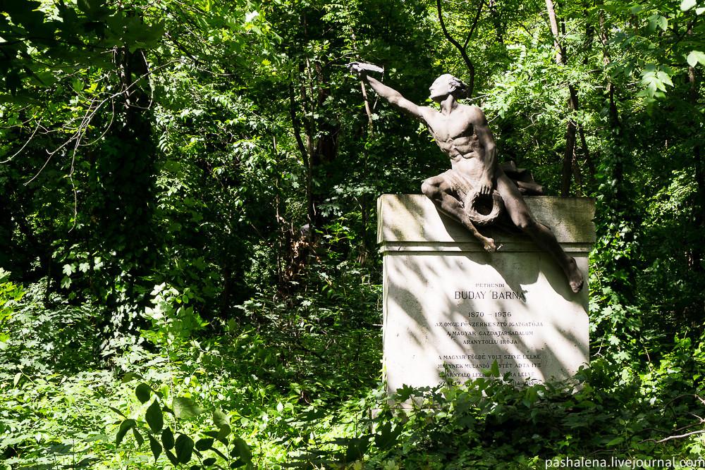 Скульптуры Керепеши