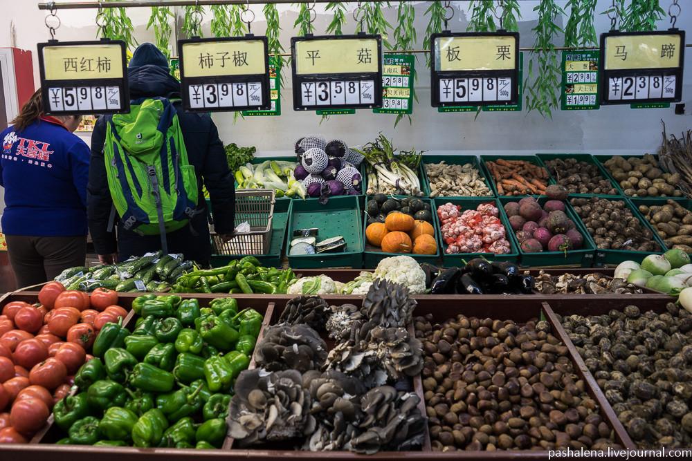 Китай супермаркет