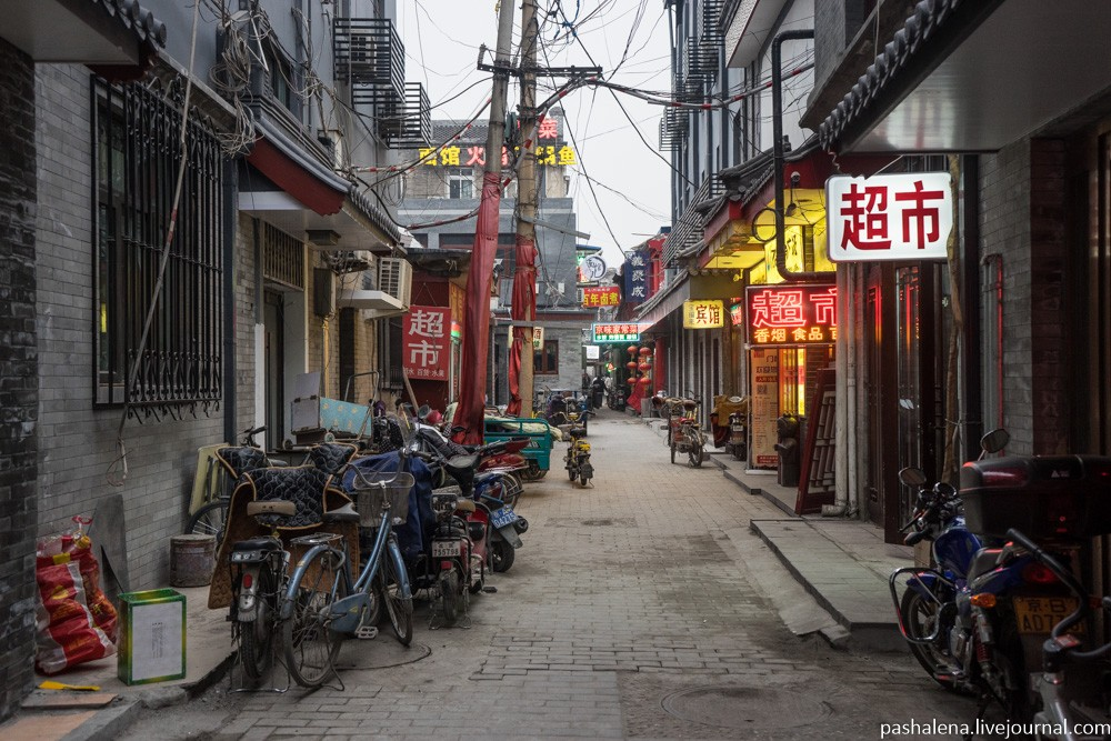Хутуны Китай
