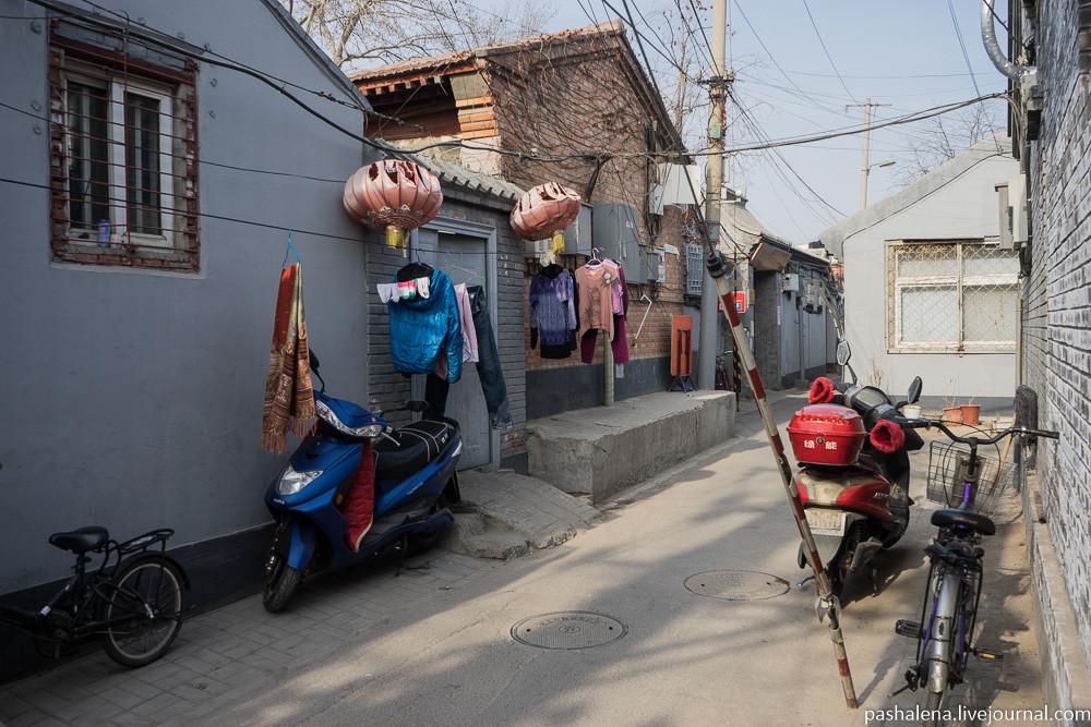 Трущобы в Китае