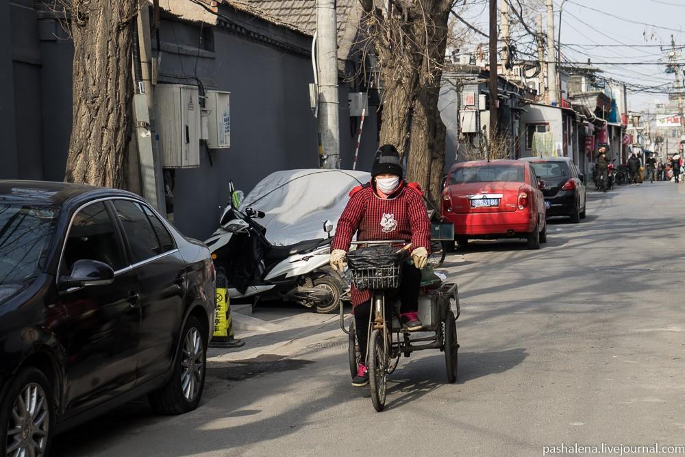 Трущобы Пекина