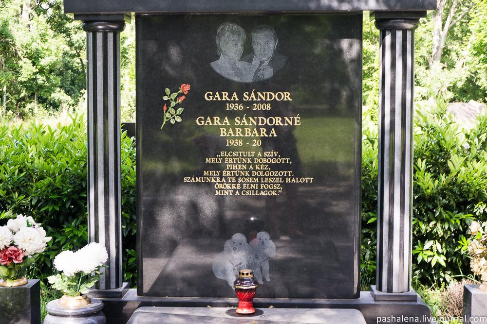 Могилы на кладбище Керепеши