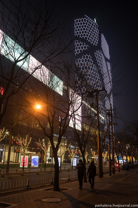 Многоэтажки в Пекине